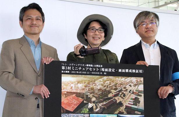 """""""第3村""""ミニチュアセット展示の先行イベントが開催された"""