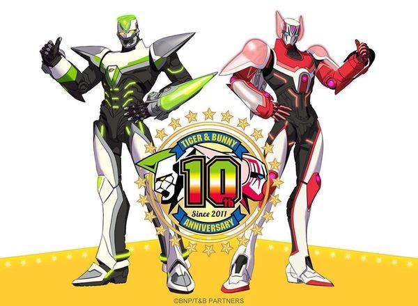 「TIGER & BUNNY」が放送10周年!