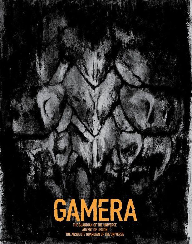 「ガメラ55周年プロジェクト『平成ガメラ三部作』劇場用プログラム」