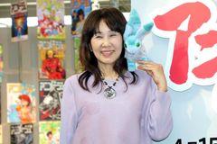 「アニメージュとジブリ展」の先行内覧会に出席した声優の島本須美
