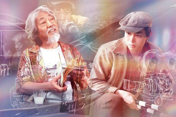 【写真を見る】現在のゴウを演じる沢田研二と若き日のゴウを演じる菅田将暉がW主演