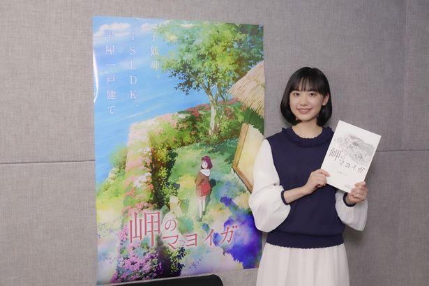 【写真を見る】主人公ユイを演じる芦田愛菜