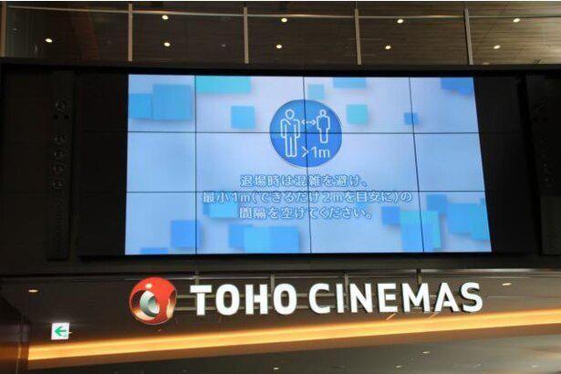 観客への呼びかけから検温など、感染対策を徹底している各映画館(写真は2020年6月5日のTOHOシネマズ日比谷)