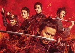 岡田准一主演『燃えよ剣』の新公開日が10月15日(金)に決定!