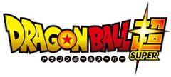 [「ドラゴンボール超」は現在テレビアニメ&映画『ブロリー』がAmazon Prime Videoで配信中!