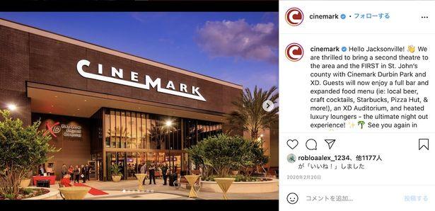 北米の映画館チェーンNo.3のCinemarkは、複数のメジャースタジオと新たな契約を締結