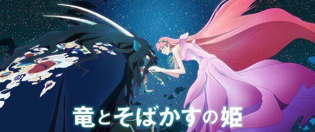 【写真を見る】歌姫ベルと竜が星空の下で見つめ合う新ビジュアルをチェック!