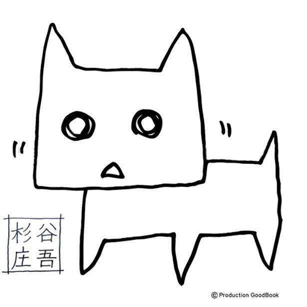 人気漫画「映画大好きポンポさん」の原作者、杉谷庄吾【人間プラモ】氏