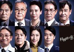 『科捜研の女 -劇場版-』に渡辺いっけい、小野武彦らが演じる歴代の人気キャラが登場!