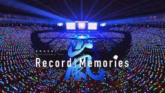 『ARASHI 5×20 FILM』 の世界初上映に現地ファン200人が熱狂!