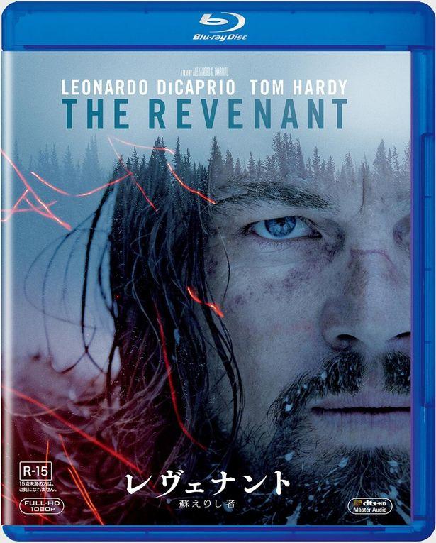 息子を殺された男が、地獄の淵から這い上がっていく復讐劇『レヴェナント:蘇えりし者』