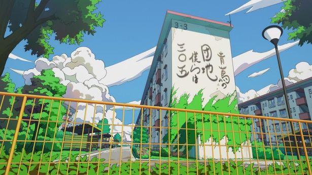 団地に描かれた俳句など、独特の世界観が映しだされている