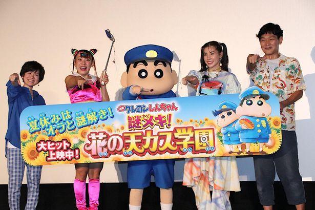 『映画クレヨンしんちゃん 謎メキ!花の天カス学園』の初日舞台挨拶が開催された