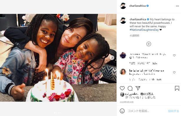 ナショナル・ドーターズ・デイには家族3人の写真を公開した