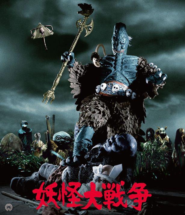 Blu-rayほかApple TVアプリの「MOVIE WALKER FAVORITE」チャンネルでも観賞できる