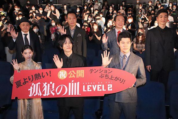 『孤狼の血 LEVEL2』の公開記念舞台挨拶が開催された