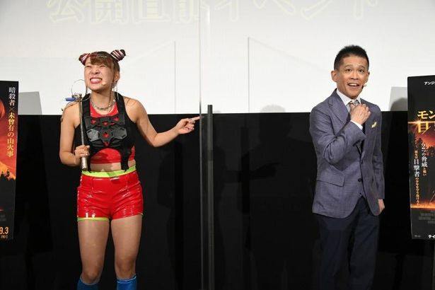 【写真を見る】ノリノリにトークを繰り広げる柳沢慎吾とフワちゃん