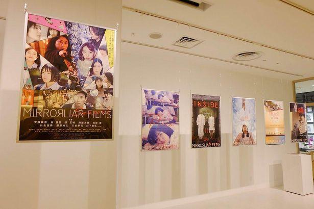 【写真を見る】8月30日まで開催された心斎橋PARCO 4F SkiiMa Galleryでの展示の様子