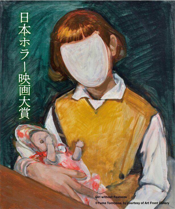 新たなホラーコンペ「日本ホラー映画大賞」では、まもなく作品募集を開始!大賞受賞者は商業映画デビューも