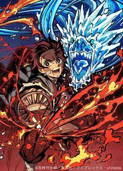 テレビアニメ「鬼滅の刃」のなかでも突出した人気を誇る「ヒノカミ」。その魅力を分析!