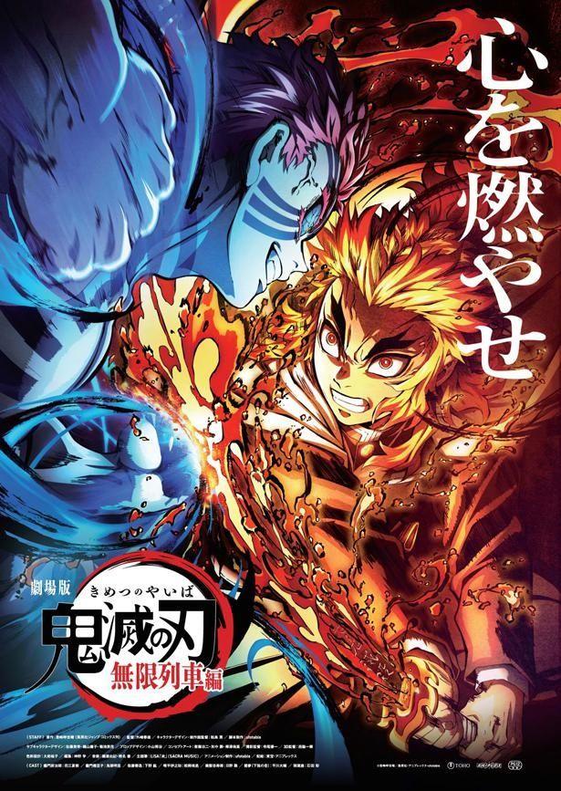 【写真を見る】煉獄杏寿郎と十二鬼月の上限の参・猗窩座との死闘に、日本中が熱くなった!