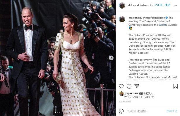 ウィリアム王子夫妻は、英国アカデミー賞の授賞式にも出席
