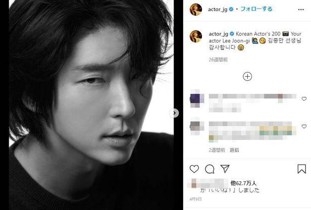 現在釜山国際映画祭で開催されている、韓国俳優200人の写真展「THE ACTOR IS PRESENT」にもイ・ジュンギの写真が掲載