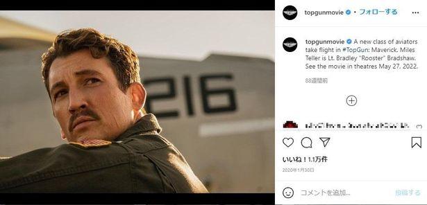 【写真を見る】『トップガン マーヴェリック』にも出演するマイルズ・テラー、徹底した感染対策を行うトム・クルーズはどう対応する?