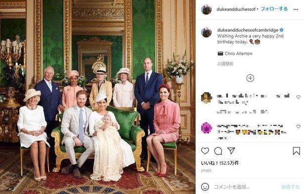 式典開催に合わせて、第2子リリベットの洗礼式を行うのではと言われていたが、英王室から拒絶された様子(写真は第1子アーチーの洗礼式)