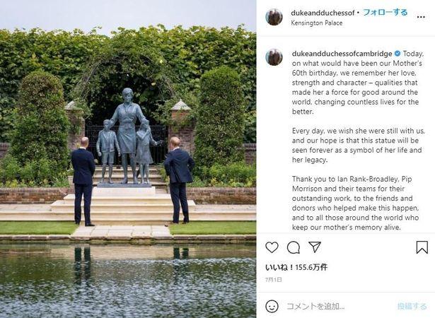 【写真を見る】ヘンリー王子とウィリアム王子揃って故ダイアナ妃を記念する銅像の除幕式に出席、10月の新しい式典では2ショットならず