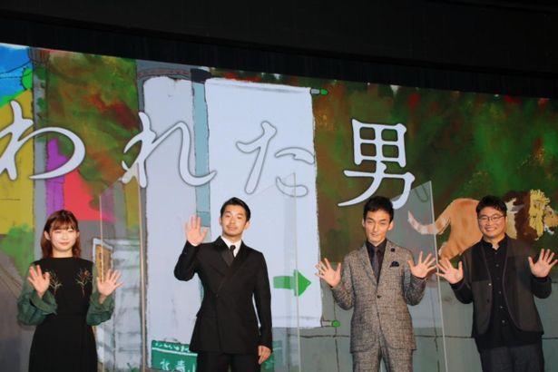 【写真を見る】仲野太賀、伊藤沙莉、草なぎ剛らが登壇