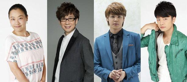 お笑い芸人にベテラン、イケメン俳優と豪華な顔ぶれとなった今回の日本語吹替版