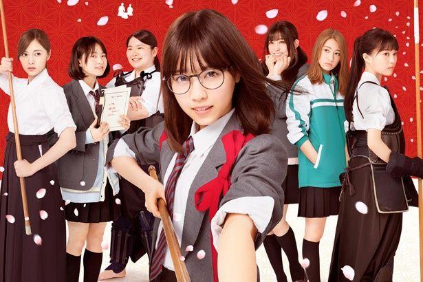 【写真を見る】2位の『あさひなぐ』には乃木坂メンバーが多数出演!