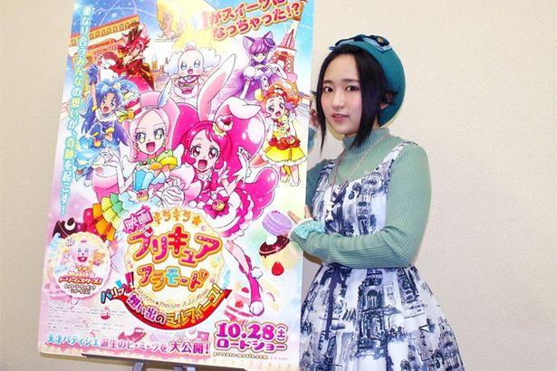 取材中、終始「プリキュア」愛、さらには東映キャラ愛を語り尽くした悠木碧