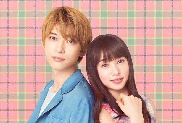 【写真を見る】桜井日奈子は『ママレード・ボーイ』でヒロインの小石川光希役に抜擢!