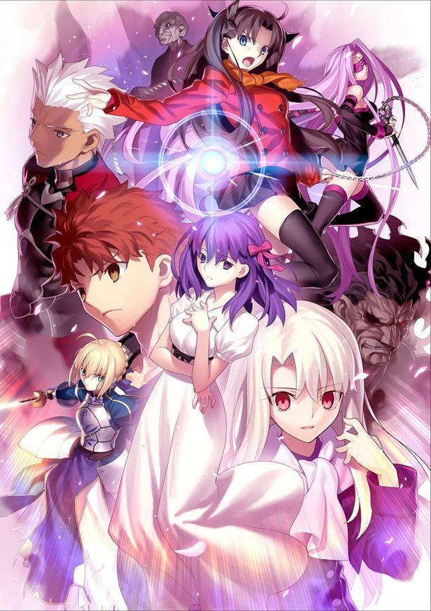 『劇場版 Fate/stay night [Heaven's Feel]I.presage flower』は4DX&MX4D版も話題に