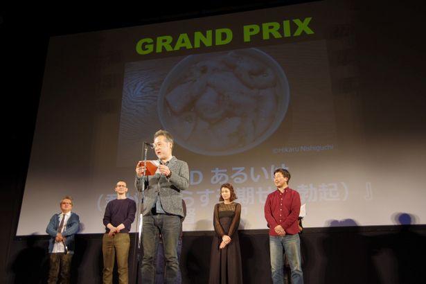 審査委員長の瀬々敬久監督により、グランプリが発表された