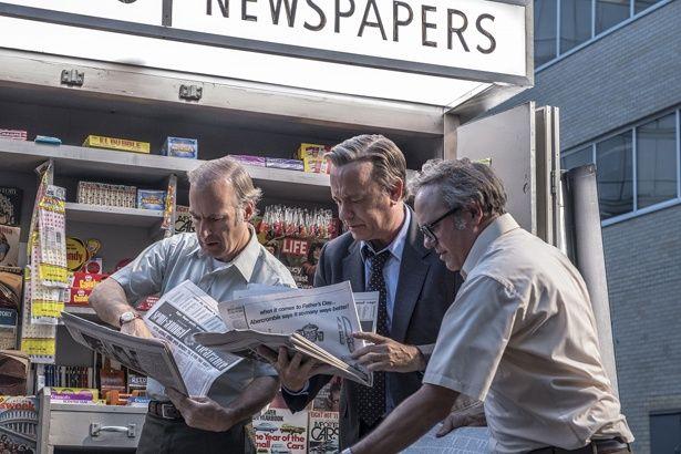 """ライバル紙が政府の不正を暴く""""機密文書""""を掲載し、驚愕するワシントンポスト紙の記者たち"""