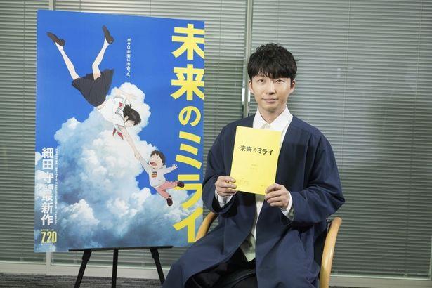 【写真を見る】星野源と麻生久美子が夫婦役!『未来のミライ』最新予告をチェック