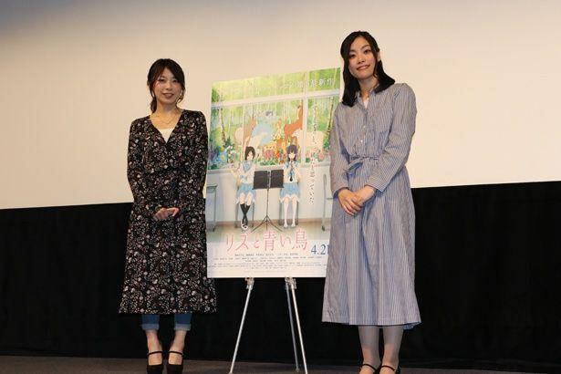『リズと青い鳥』監督の山田尚子(左)、「響け!ユーフォニアム」原作者の武田綾乃(右)