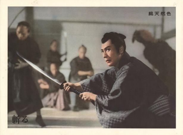 『斬る』(1962)