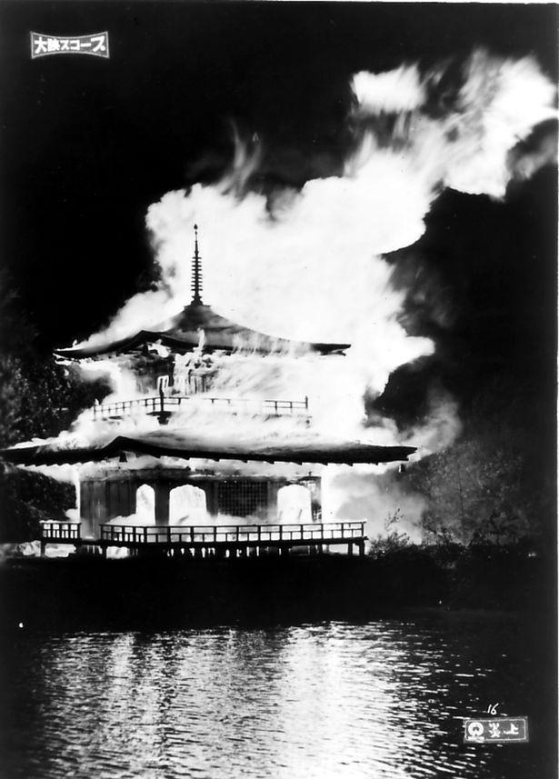 『炎上』(1958)
