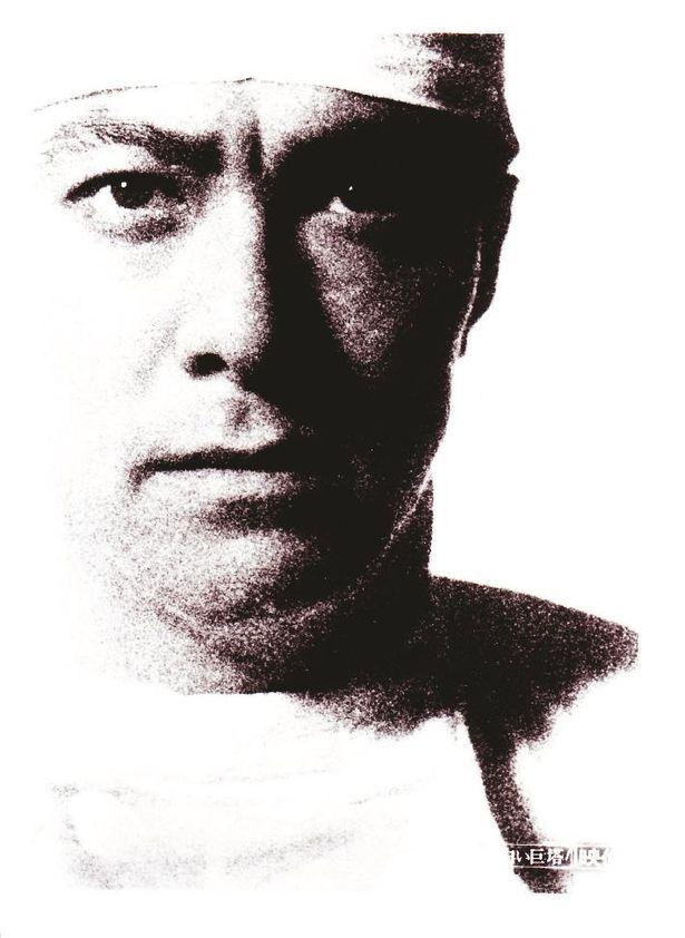 『白い巨塔』(1966)