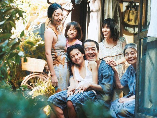 日本映画としては『うなぎ』(97)以来のカンヌ国際映画祭パルムドール受賞となった『万引き家族』