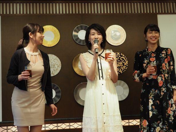 女性キャスト3人の和やかな雰囲気が印象的だった