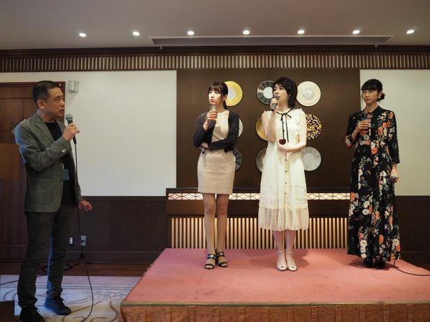 小林プロデューサーからの鋭い質問に、3女優は真摯に答えていた