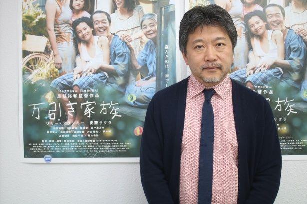 『万引き家族』の是枝裕和監督にインタビュー