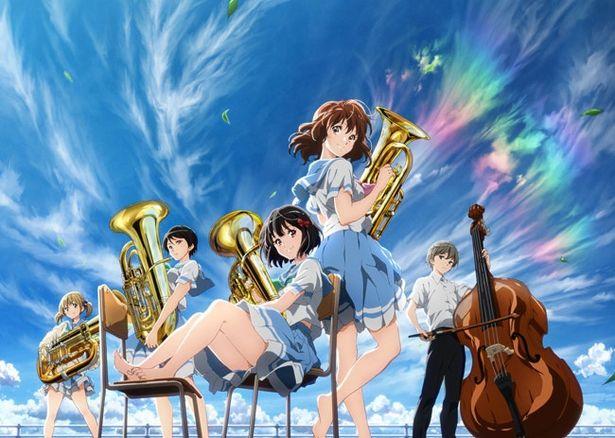 スピンオフ作『リズと青い鳥』も絶賛公開中の『響け!ユーフォニアム』。新たな劇場版アニメの公開が決定!