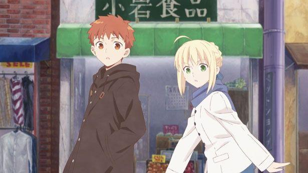 士郎とセイバーが夕飯の買い出しに(第1話「年越しそば」)