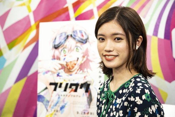 9月7日(金)公開の劇場版『フリクリ オルタナ』で主人公のカナを演じる美山加恋に直撃インタビュー!